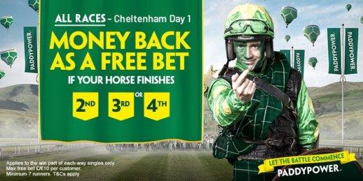 ruby money back free bet
